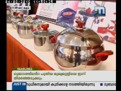 bubly Kitchenware Mathrbhumi Business News