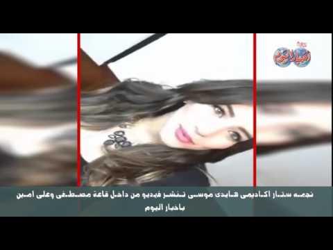 فيديو هايدي موسى على صفحتها الفيس بوك HD / مشاهدة اون لاين