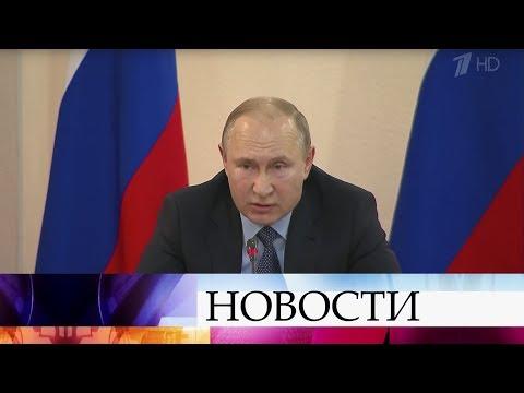 Президент дал поручения на совещании в Забайкалье, где сложная ситуация с природными пожарами.