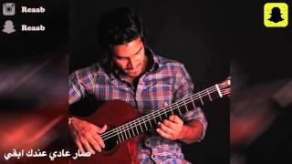 عبدالمجيد عبدالله - متغير علي - جيتار و عود