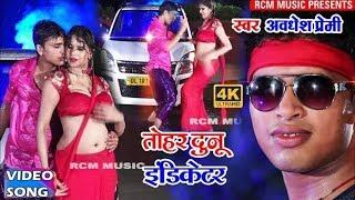 Jbl dj song awdhesh premi superhit bhojpuri tor duno indicator hilata
