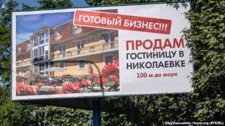 Жаркий бизнес-климат Крыма