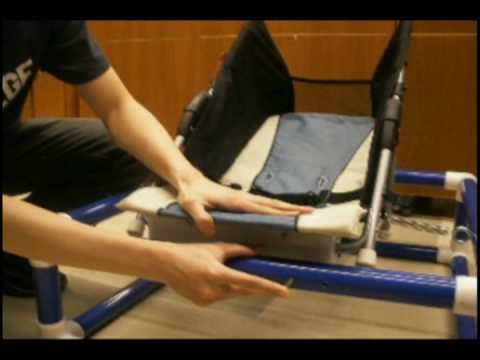 Bouncer Chair - Duke University - Devices for People with ...