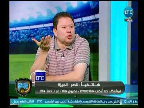 مشادة نارية على الهواء ومتصل زملكاوي 'يُخرج رضا عبد العال عن شعوره'