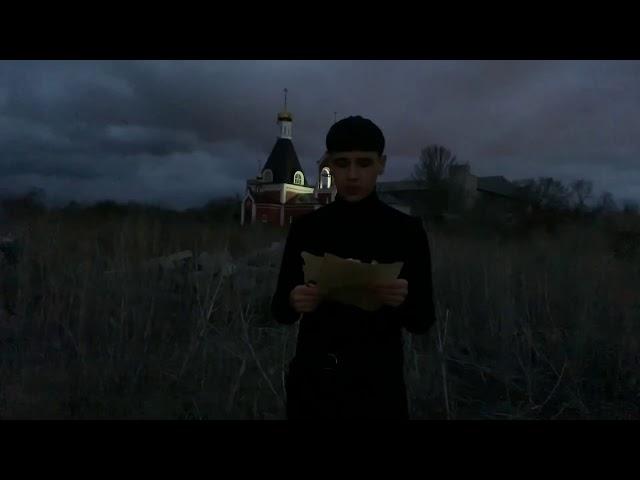 Изображение предпросмотра прочтения – ВасилийЛапин читает отрывок изпроизведения «Вий» Н.В.Гоголя