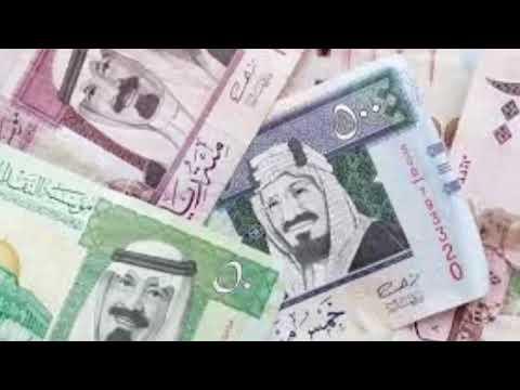 سعر الريال السعودى مقابل الجنيه السودانى اليوم الجمعه 27 10 2017 Youtube