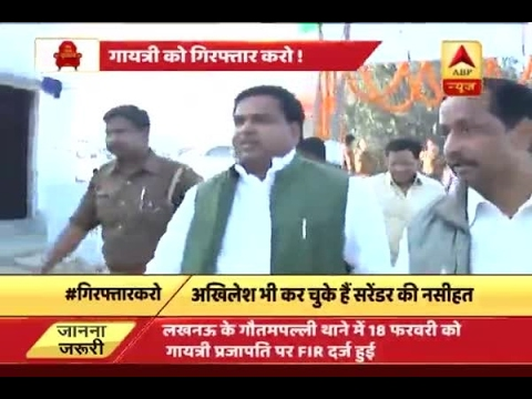 Non-bailable warrant against rape accused Gayatri Prajapati, passport seized
