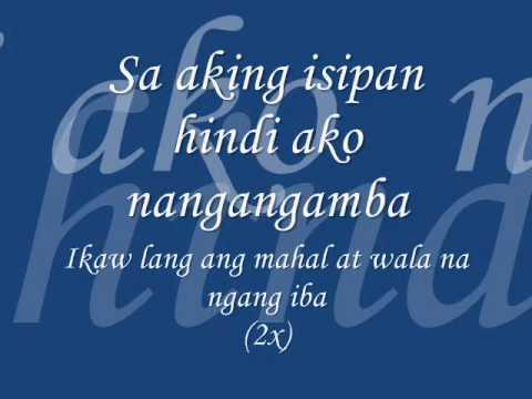 Ikaw laNg Ang MahaL LyRicS RepAbLikaN