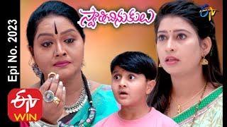 Swathi Chinukulu | 24th February 2020 | Full Episode No 2023 | ETV Telugu