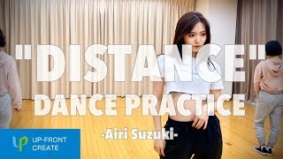 "鈴木愛理 - ""DISTANCE""DANCE PRACTICE VIDEO 'Fixed Cam' & 'Mirror ' Ver."