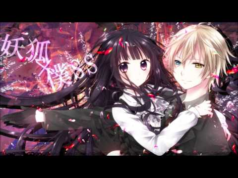 Recollection 「Inu x Boku SS OST」