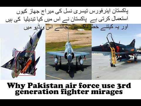 Why Pakistan air force use 3rd generation fighter mirages-paf best fighter jets