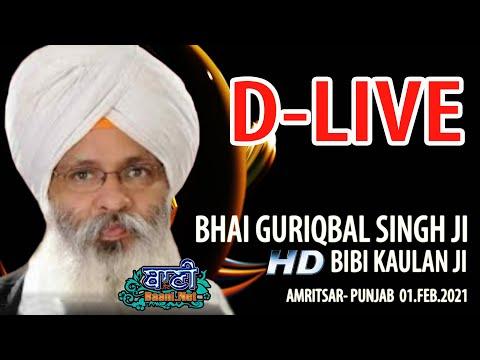 D-Live-Bhai-Guriqbal-Singh-Ji-Bibi-Kaulan-Ji-From-Amritsar-Punjab-01-Feb-2021