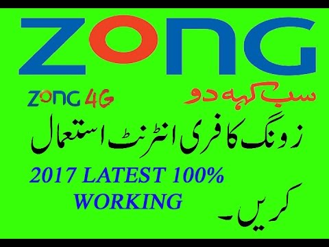 Zong Free Internet 2017 Latest Trick