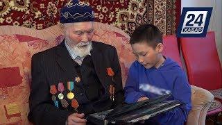 Секретом долголетия поделился 95-летний ветеран ВОВ из ВКО