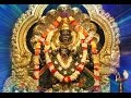Download Narsimha - Ugram Veeram... Mantra 468 Chants For Success MP3 song and Music Video