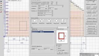 HouseCreator 2.1 - добавление проемов (часть 2)