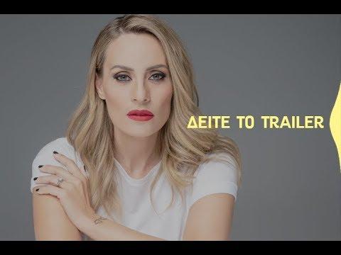 δωρεάν λεσβιακό μασάζ πορνό βίντεο