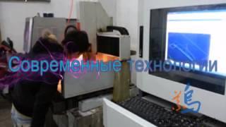 Электрика оптом из Китая. Сенсорные выключатели оптом из Китая.(Для детальной проверки поставщика специалисты YiwuFree выехали на завод по производству сенсорных выключате..., 2014-11-15T08:00:32.000Z)