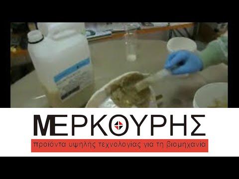 Κατασκευή καλουπιού με επικάλυψη σιλικόνης - www.mercouris.gr