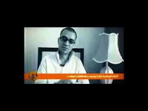 Algérie ↓ الفرق بين اللغة الوطنية و الرسمية