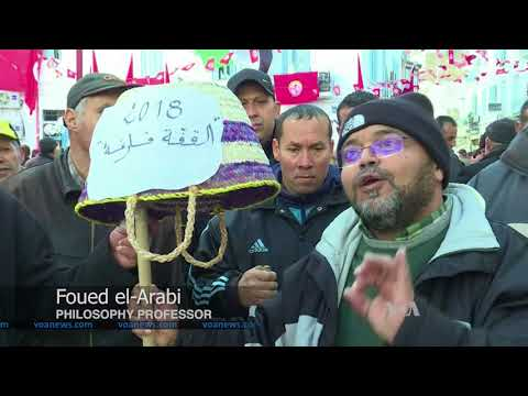 Tunisia Marks Anniversary of Arab Spring Event Amid Economic Protests