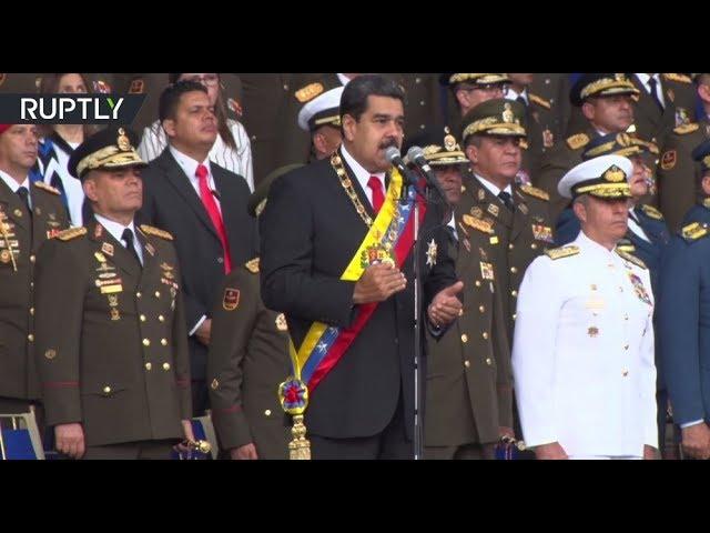 На Николаса Мадуро совершено покушение и его реакция на это