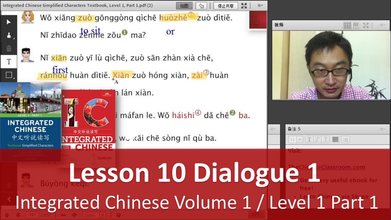 integrated chinese level 1 part 1 pdf