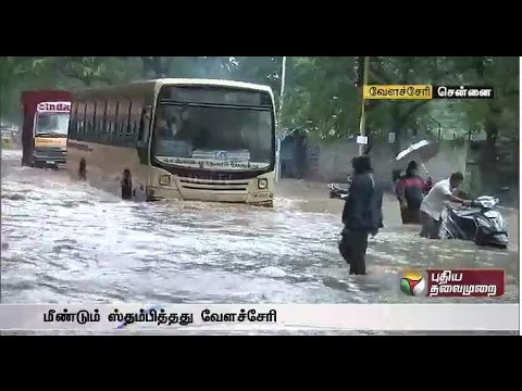 Exclusive Report: Chennai floats in rain,...