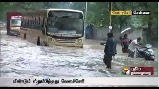 Special report: Chennai floats in rain, people stuck without transport and food