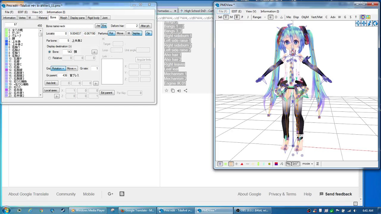 MMD Chibi Miku Append Auto-Breathing Mod Editing