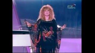 Алла Пугачева - Любовь,похожая на сон (Вечер Ирины Виннер, 2008)