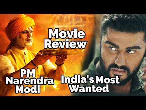 movie-review--india's-most-wanted-v/s-pm-narendra-modi
