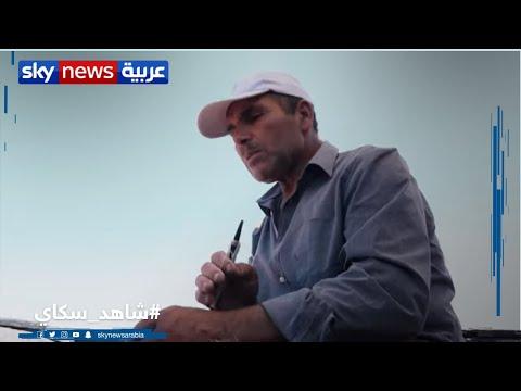 من هناك| صغار التجار في بنزرت التونسية من المضاربين وكبار التجار  - نشر قبل 30 دقيقة