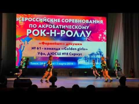 Эскорт cопровождения, vip услуги в Москве