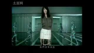 Faye Wong Eternal Moment Movie Music [MV]王菲-将爱.avi