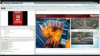 Видеонаблюдение: технические решения BEWARD(, 2015-06-05T09:14:08.000Z)