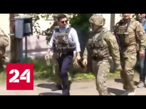 Зеленский проверил, как кормят украинских военнослужащих на передовой в Донбассе - Россия 24