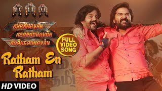 AAA Tamil Songs ►Ratham En Ratham Video Song  | STR,Shirya Saran,Tamannaah |Yuvan Shankar Raja