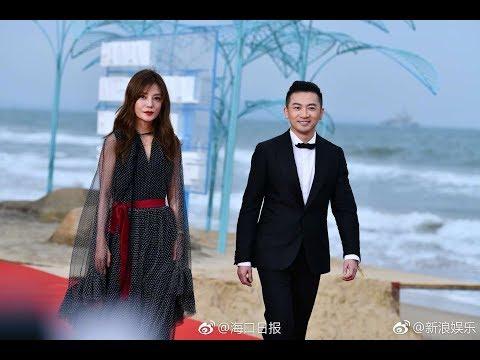 16/12/2018 Bế mạc LHP Quốc Tế Đảo Hải Nam | Triệu Vy xin vai diễn phim của Tô Hữu Bằng