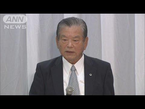 川渕三郎会長「65年の日韓請求権協定で韓国は経済復興を果たした。国際法で決めた協定を無視した韓国は以ての外。日本は今まで遠慮しすぎてた。もっと主張すべきで世界にアピールしないと」