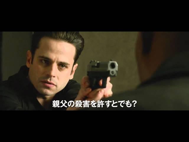 映画『コンフィデンスマン/ある詐欺師の男』予告編