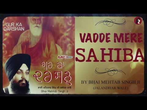 Gurbani Shabad Kirtan VADE MERE SAHIBA By Bhai Mehtab Singh JI