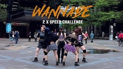 [2x SPEED CHALLENGE] ITZY _ WANNABE 2x Speed Dance Cover by DAZZLING from Taiwan