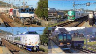 【甲種輸送】Max130km/h通過集 JR京都線島本駅 東武70090型(EF65牽引)・DD200運搬(EF64牽引)など 2020/03/21撮影分 #31