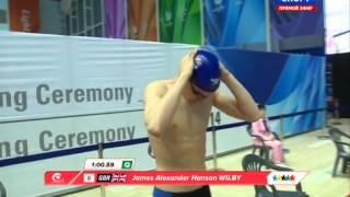 Универсиада 2015. Дмитрий Баландин. Плавание 100 метр.
