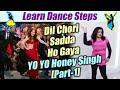 Dance Steps on