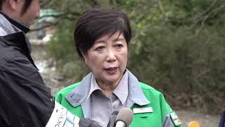台風19号による被災現場の知事視察(日の出町)(令和元年10月16日)