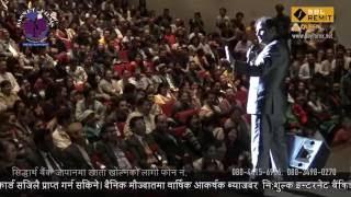Best Nepali Comedy .. पेट मिचि मिचि हाँस्नुहोस् ।।Manoj Gajurel