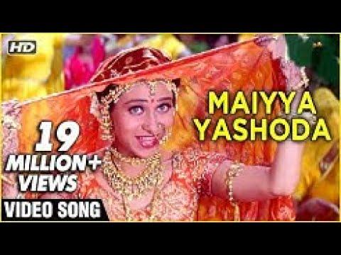 MAIYYA YASHODA YE TERA KANHEYA (WEDDING MIX) BY DJ RS JAT